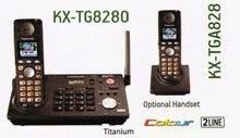 Panasonic KX-TG8280