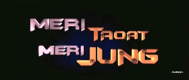 Meri Taqat Meri Jung 2014 Hindi Dubbed DthRip 700mb