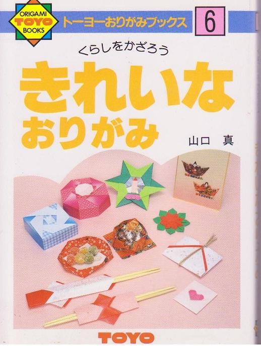 Free Japanese eBooks - iBooks, Kindle, Nook eBooks