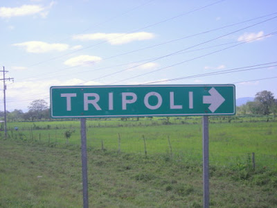 Tripoli road sign