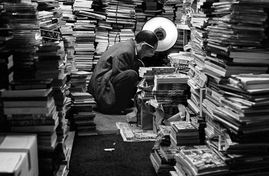 Tienda de libros en Japón