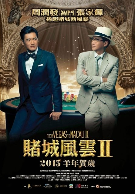 Thần Bài Macau 2 - The Man From Macau 2 (2015)