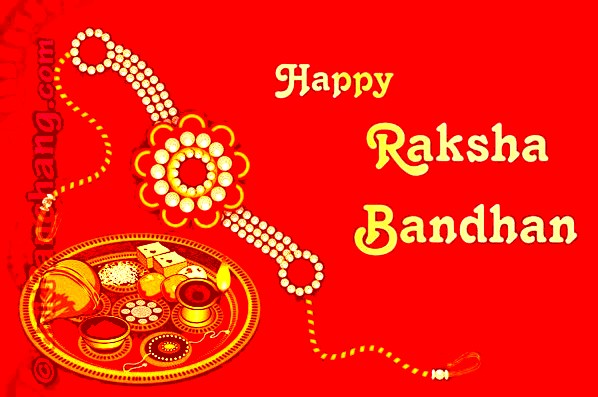 Happy Rakhi Rakshabandhan Songs