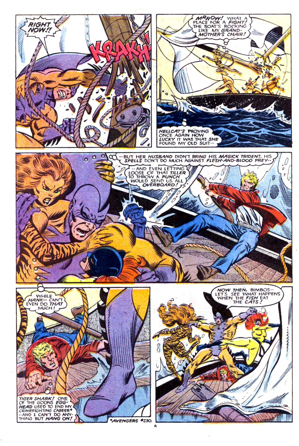 Captain America (1968) Issue #323b #252 - English 7