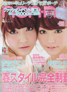 non no magazine scans april 2012