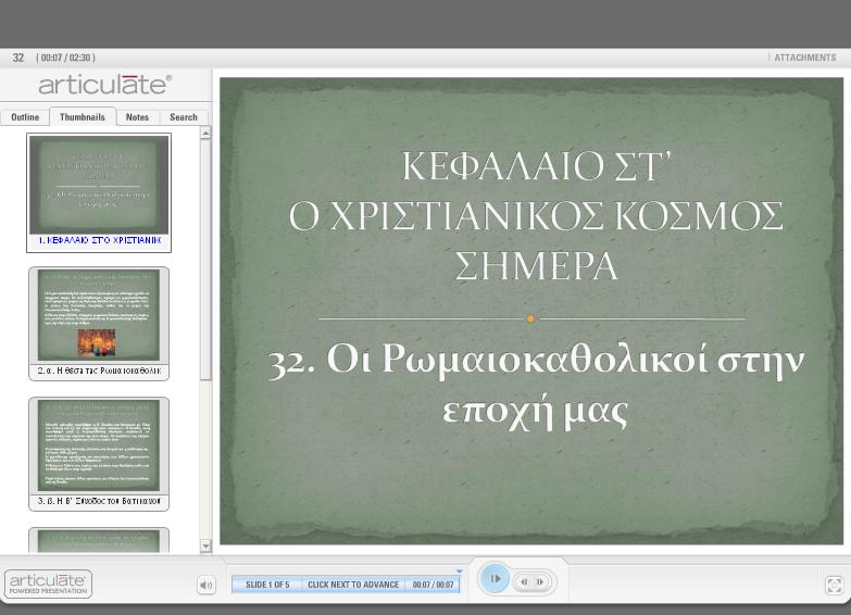 http://ebooks.edu.gr/modules/ebook/show.php/DSGYM-C117/510/3333,13446/extras/html/kef6_en32_eisagogiki_parousiasi_popup.htm