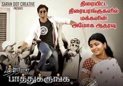 Watch Pathirama Pathukkunga (2012) Tamil Movie Online