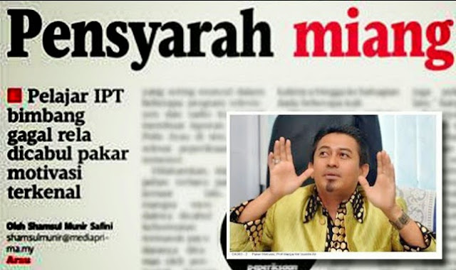 Pensyarah Ramas Payudara Itu Adakah Benar Professor Izzi Haji Ali?