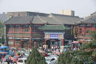 Tianjin Ancient Culture Street entrance