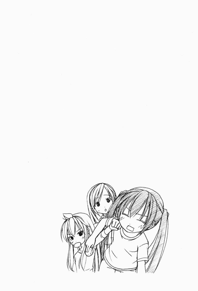 Minami-ke - Chapter 20
