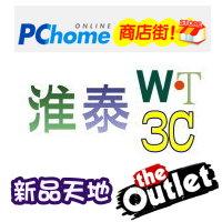官方pchome購物網站