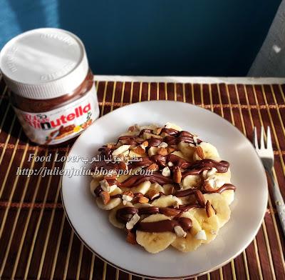 Nutella Banana Snack سناك خفيف بالموز والنوتيلا