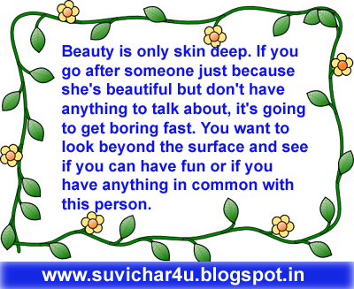 Beauty is only skin deep