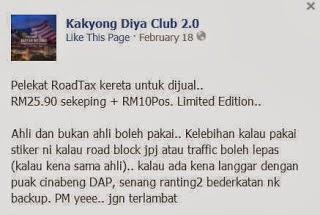 Boleh Lepas Road Block Kalau Guna Pelekat Kereta Pekida