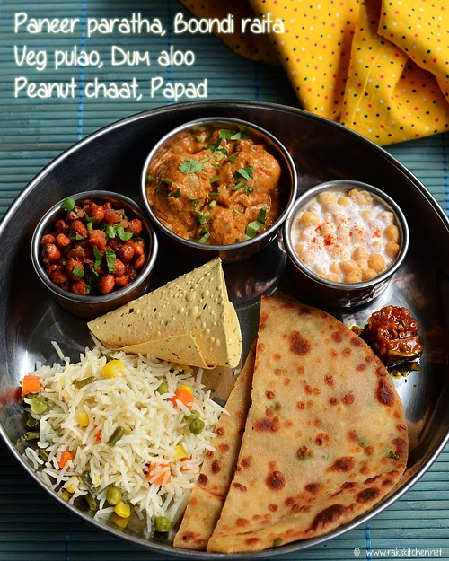 Dum aloo, veg pulao, paneer paratha