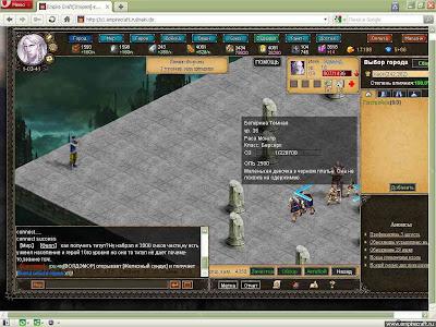 Empire Craft закрытие серверов