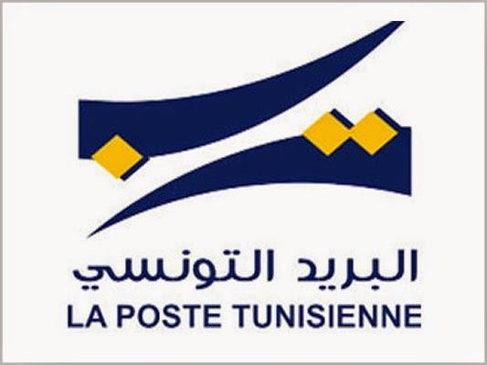 La Poste tunisienne se lance dans la microfinance et le microcrédit