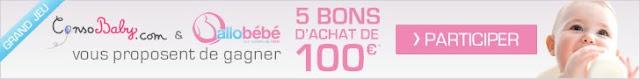 Grand jeu ConsoBaby: 5 bons d'achat de 100€ à gagner