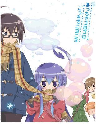 acchi kocchi anime opening ending interpretes