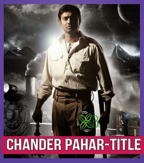 MChander Pahar, Arijit Singh, Bengali, Mp3, song, Image, Photo, Picture