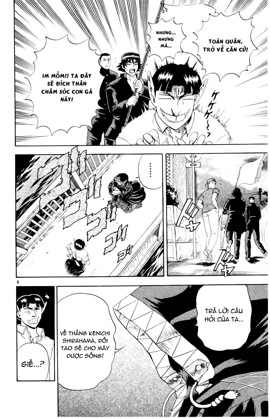 Kenichi trang 7