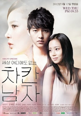 Download Drama Korea The Innocent Man Nice Guy 2012