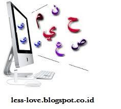 alat elektronik dalam bahasa arab