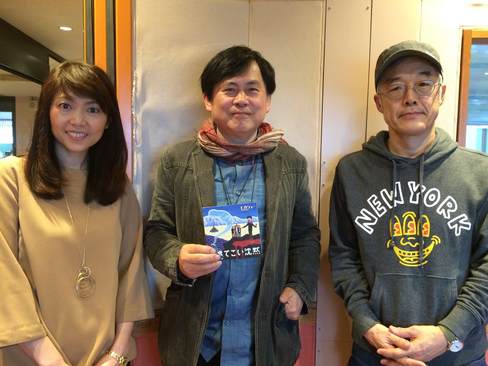 高橋源一郎さん、 藤井彩子アナウンサー http://www.nhk.... NHKR1 すっぴ