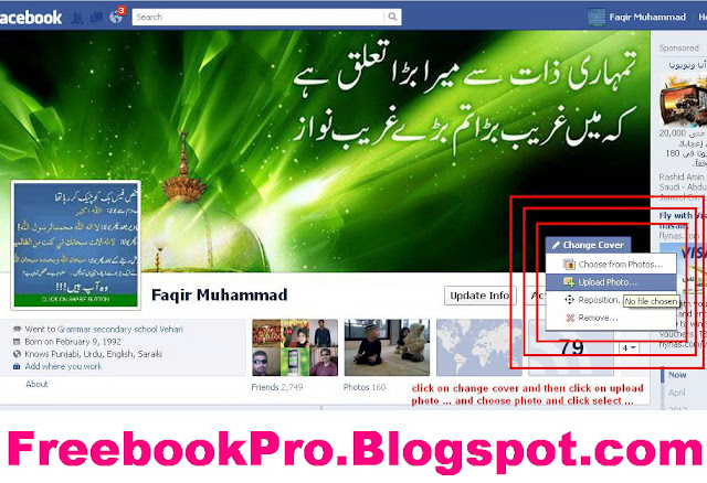 free download facebook timeline cover photo and wallpapers free download facebook timeline images how to change facebook timeline cover how to upload facebook timeline cover photo how to download facebook timeline photo wallpaper facebook timeline photo cover free download http://timelinepaper.blogspot.com and http://freebookpro.blogspot.com  faqeer mohammad