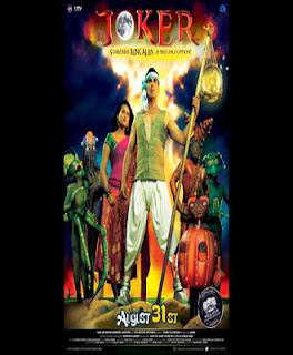 Joker Hindi Movie
