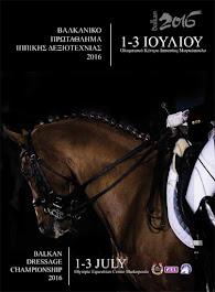 1-3 Ιουλιου: Βαλκανικο Πρωταθλημα Ιππικης Δεξιοτεχνιας στο Ολυμπιακο Κεντρο Ιππασιας Μαρκοπουλου