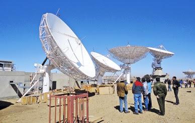 tecnología en Bolivia