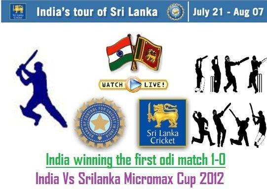 India Vs Srilanka Cricket live score 2nd ODI  match ten sports news streaming online bcci espn