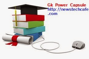 Hindi GK Power Capsule for SBI associate exam 2015