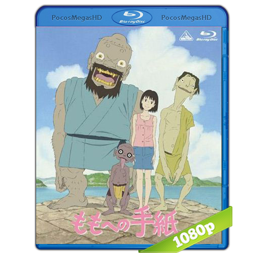 Una carta para Momo(2011) BrRip 1080 Audio Japonés/Castellano+subs (peliculas hd )