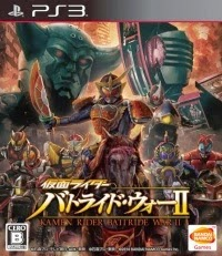 Download Kamen Rider Battride War 2 PS3