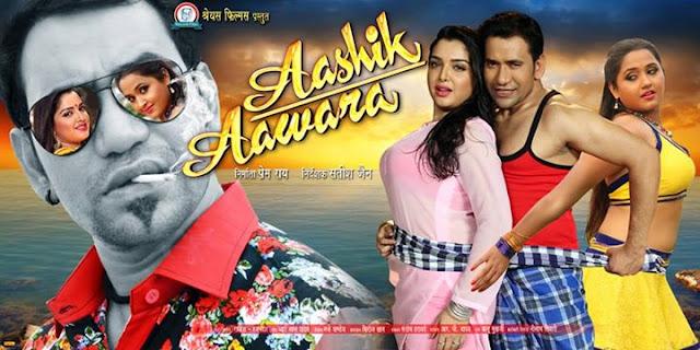 Dinesh Lal Yadav Nirahua ', Amrapali Dubey, kajal raghwani show in the poster.