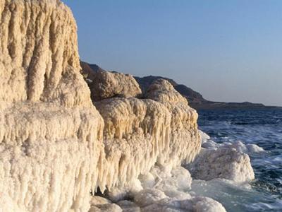 salty dead sea