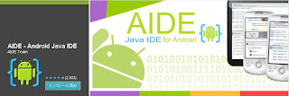 AIDE is a Java IDE on Android.