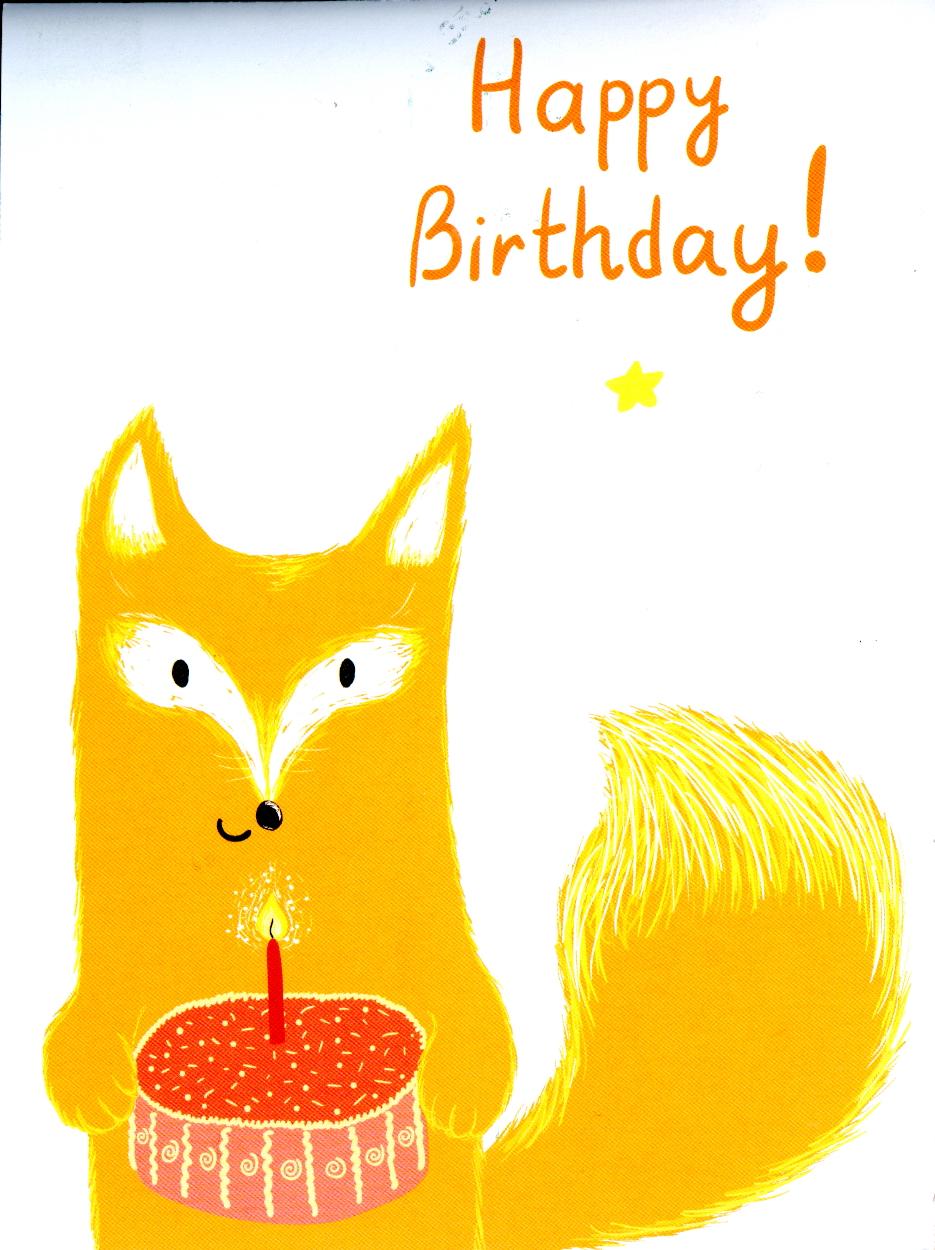 Поздравления с днем рождения лисе
