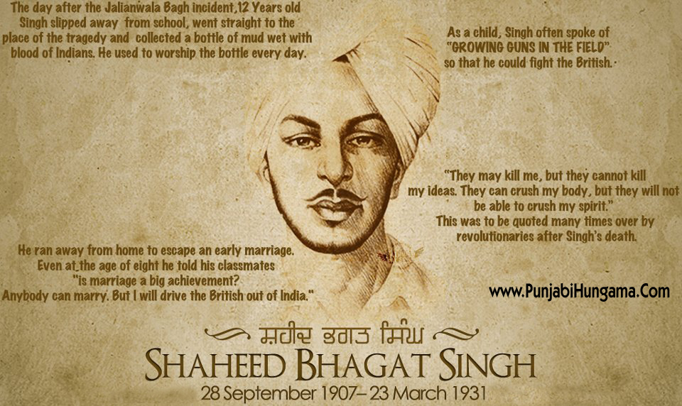 Shaheed Sardar Bhagat SIngh HD Wallpapers