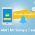 गूगल कैलेंडर का एसएमएस अलर्ट अपने किसी भी मोबाइल पर पायें
