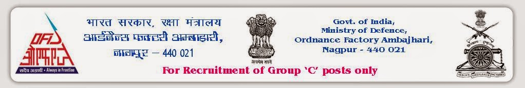 Ordnance Factory Ambazari Nagpur Recruitment 2014