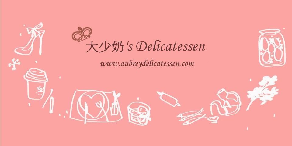 大少奶's Delicatessen