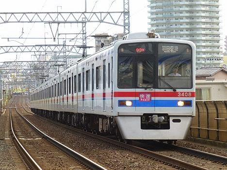 エアポート快速 羽田空港行き 3400形