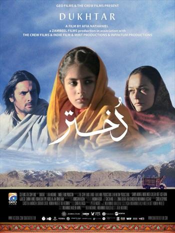 Dukhtar 2015 Urdu DVDRip x264 700MB ESubs
