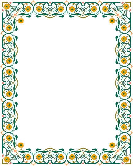 Undangan-clip-art-vector-online-royalty-free-public-genuardis-portal ...