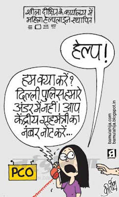 crime against women, delhi gang rape, indian political cartoon, sheila dixit cartoon, congress cartoon