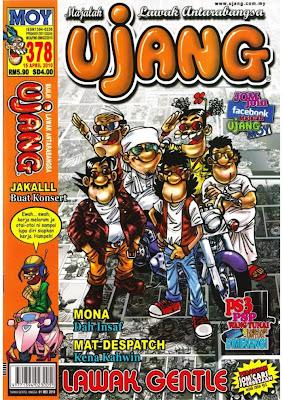 Antara koleksi majalah terbaik