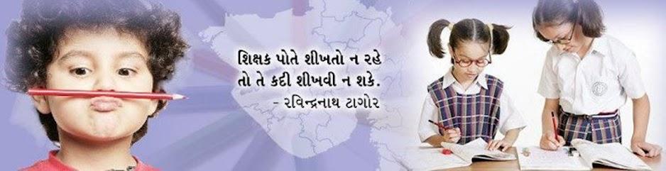 રાણપુર સી.આર.સી. લુણાવાડા